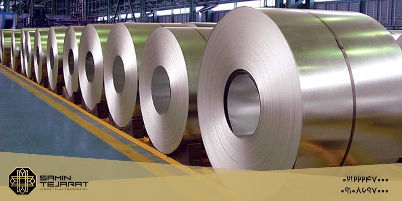 فروش ورق فولاد مبارکه