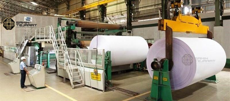 آهن آلات صنعتی | کاربرد آهن در کارخانه کاغذ سازی